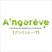 A'ngereve